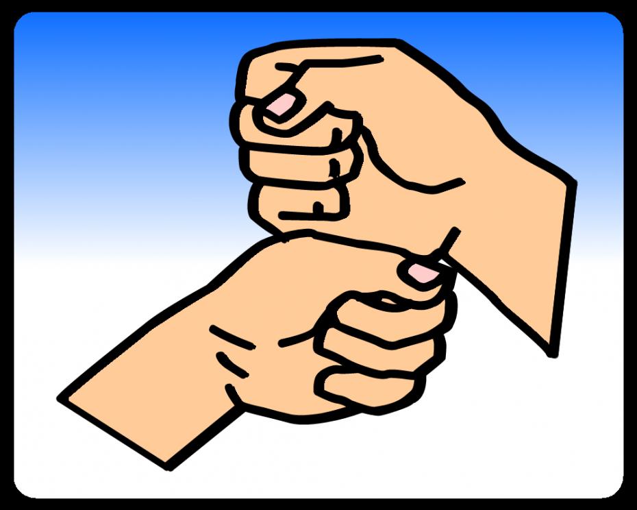 British Sign Language Dictionary | G