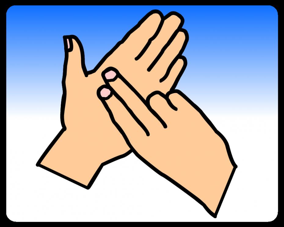 British Sign Language Dictionary N